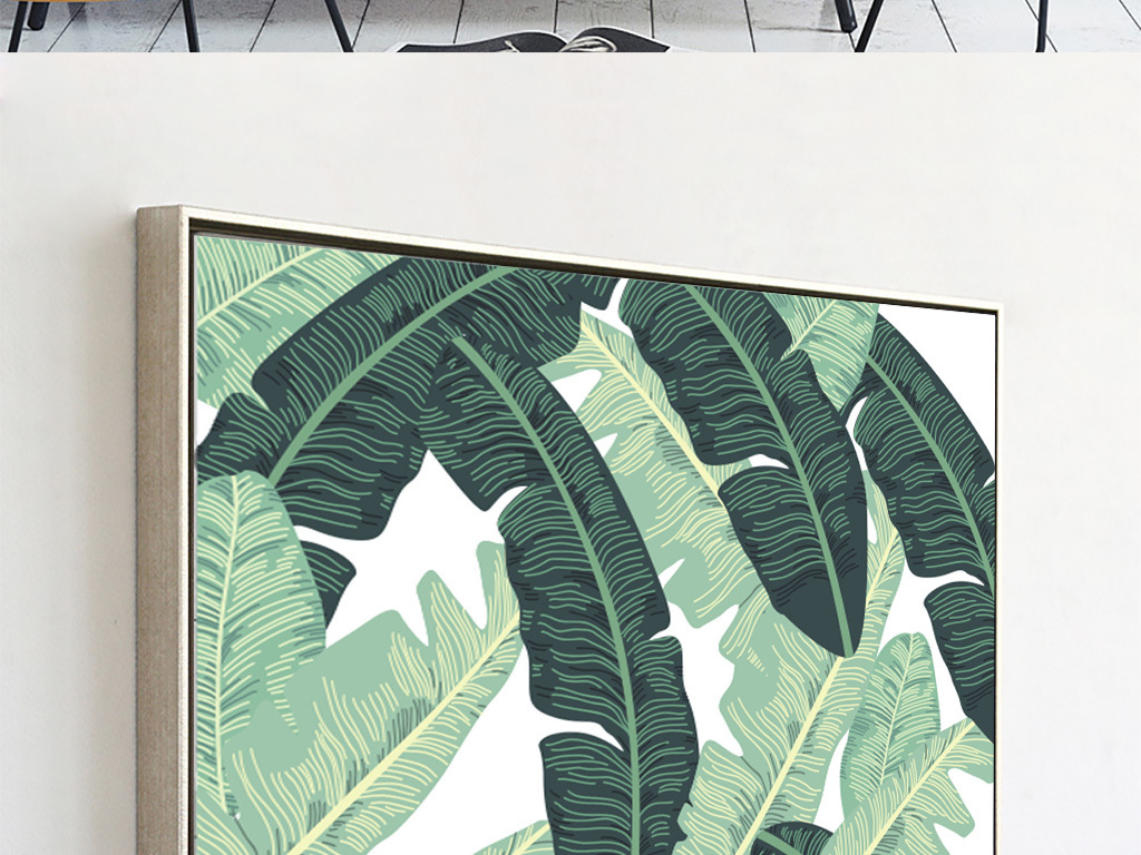 设计作品简介: 巨幅北欧风格热带植物无框画 矢量图, cmyk格式高清