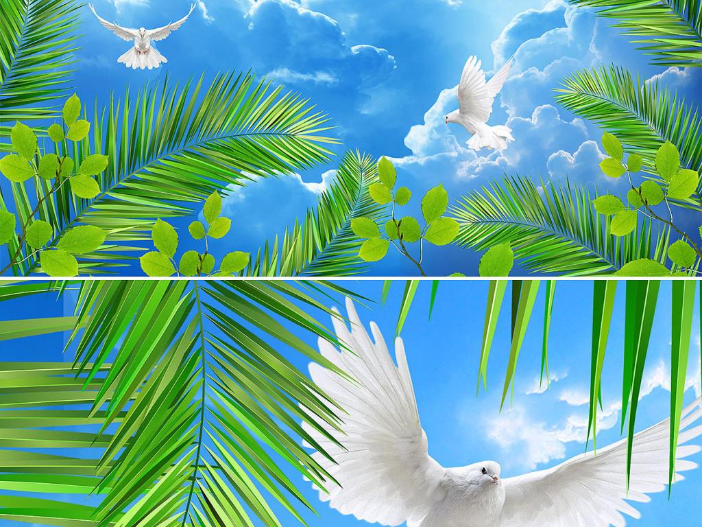 蓝天白云椰树海鸟阳光吊顶天顶壁画