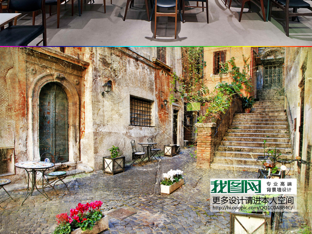 3d立体欧式复古街景街道酒吧咖啡厅背景墙