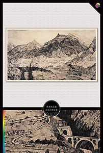 欧式黑白复古乡村田园山水素描风景装饰画图片设计素材 高清模板下载 93.02MB 森林风景装饰画大全
