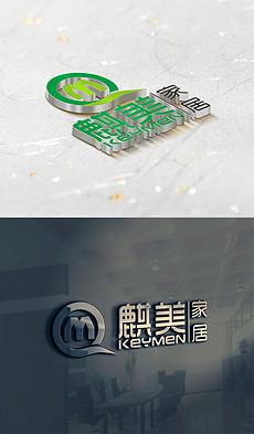 qm字母LOGO设计 qm字母LOGO设计图片素材下载 qm字母LOGO创意