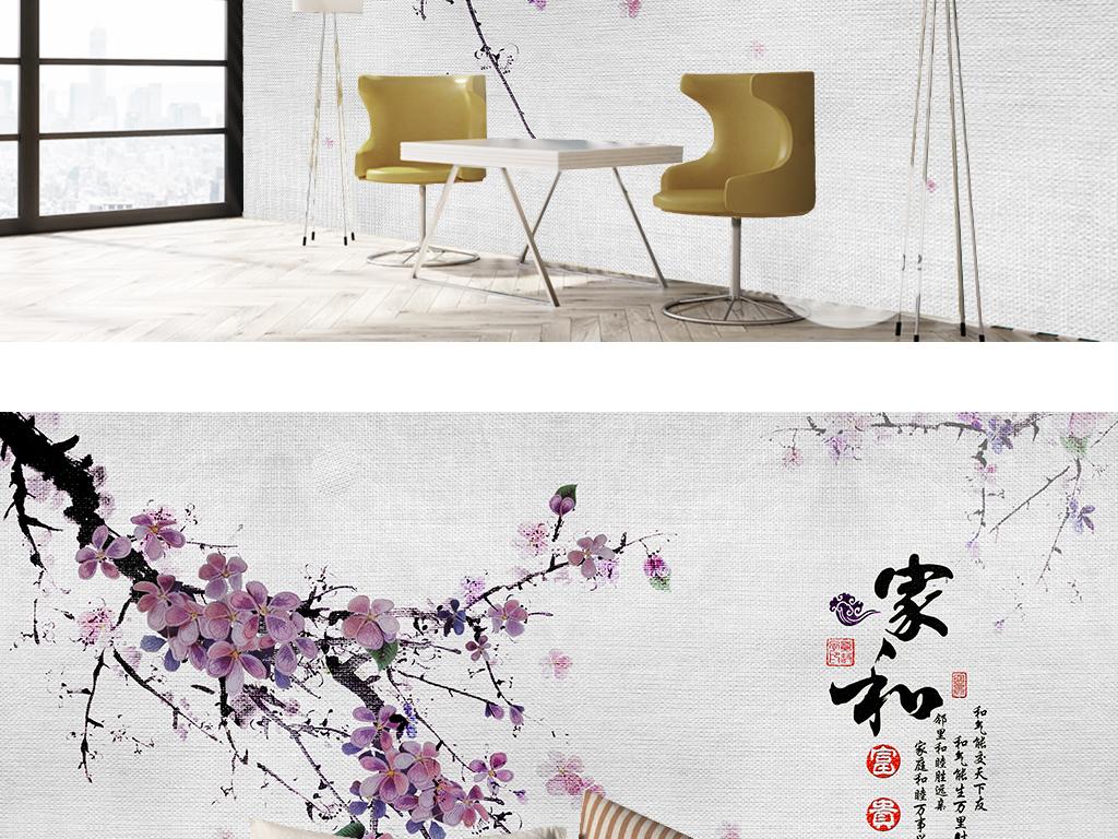 新中式3d立体刺绣家和万事兴背景墙(图片编号:)_中式