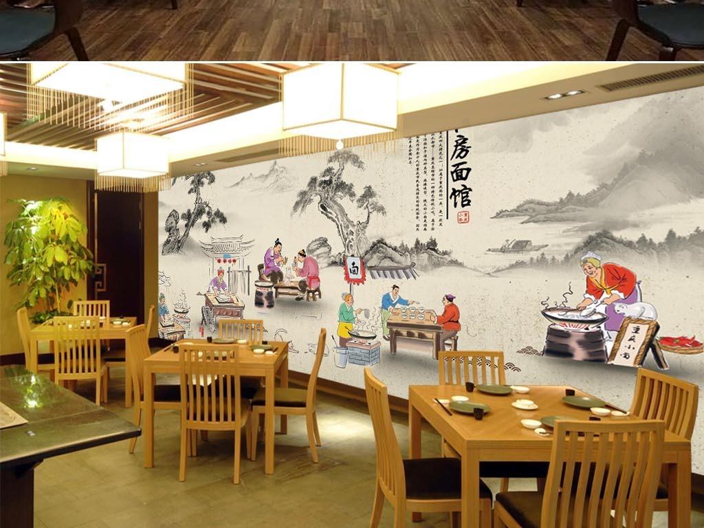 工装背景墙 酒店|餐饮业装饰背景墙 > 复古中式手绘壁画重庆小面面馆