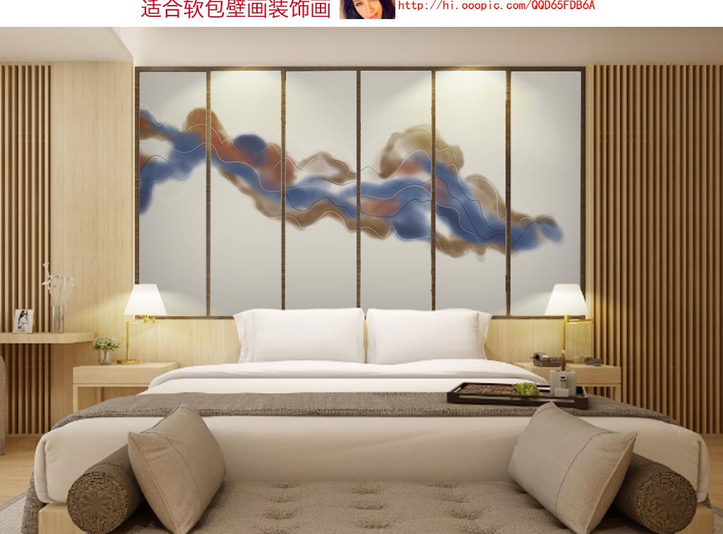富贵祥云新中式壁画软包装饰画图片