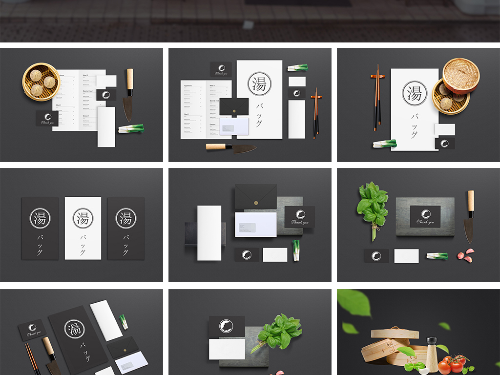 平面|广告设计 其他 礼品|包装|手提袋设计模板 > 餐饮灌汤包面食vi