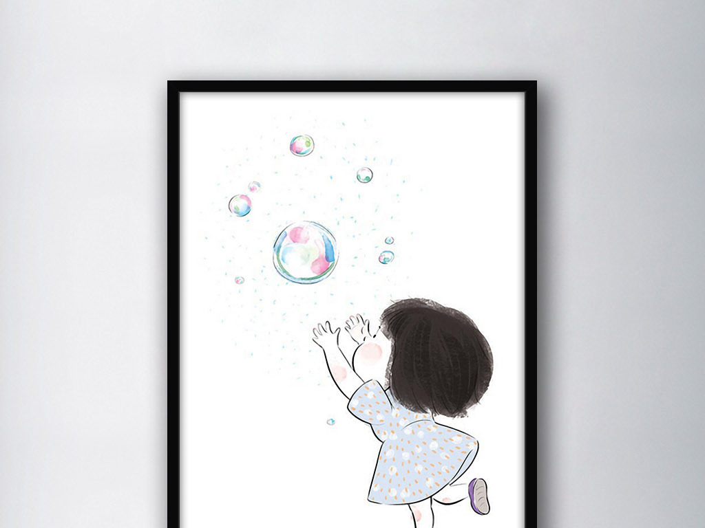 追泡泡的小女孩可爱现代手绘小清新装饰画