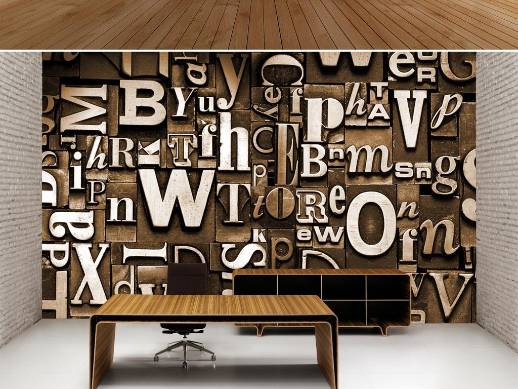 复古怀旧英文字母数字3d背景墙壁画
