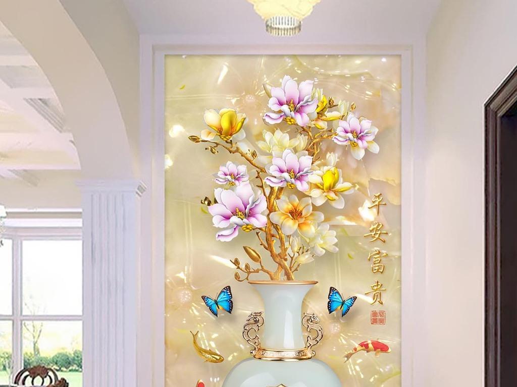 年年有余浪漫玉雕花瓶玄关背景墙