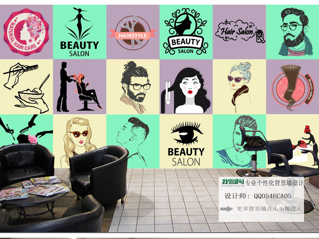 院背景个性手绘美容美发美容美体美容广告美容海报汽车美容美容名片