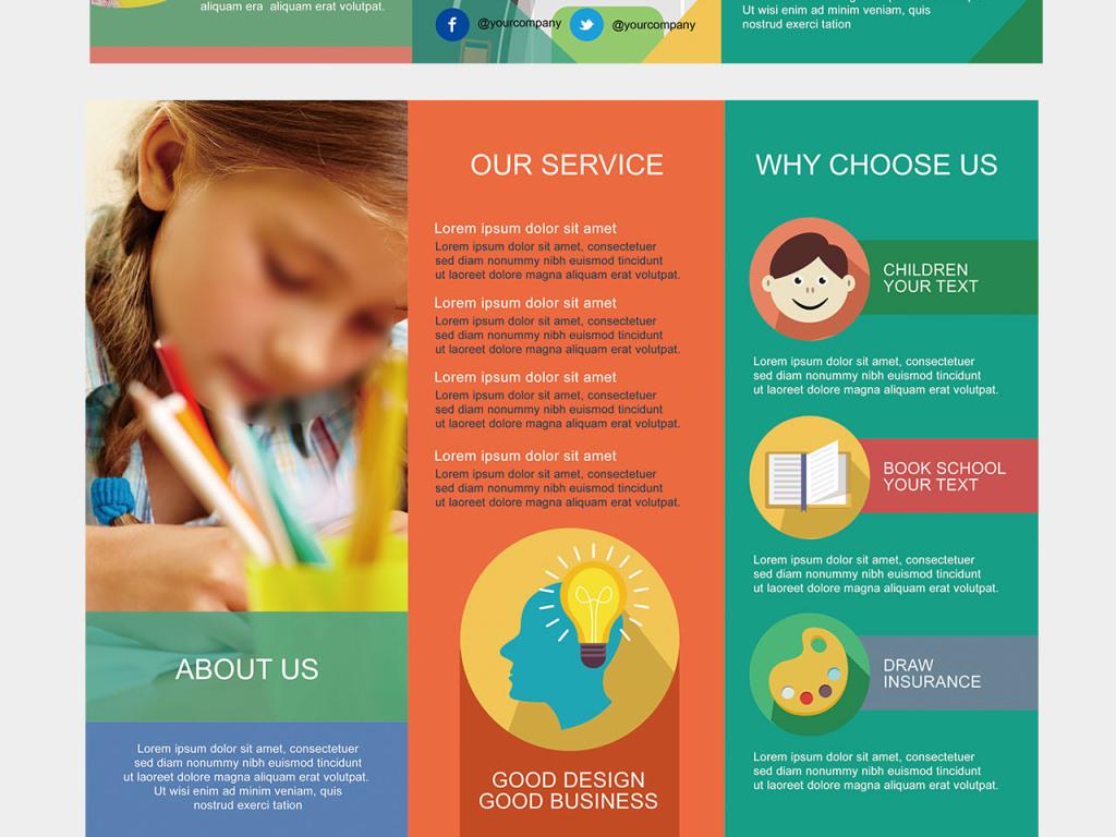学校教育培训宣传册三折页设计模板
