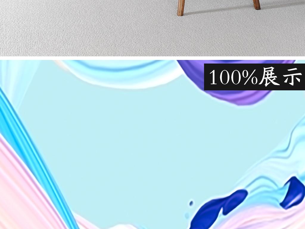 彩色抽象海洋海水绘画图案丝绸波浪装饰画图片