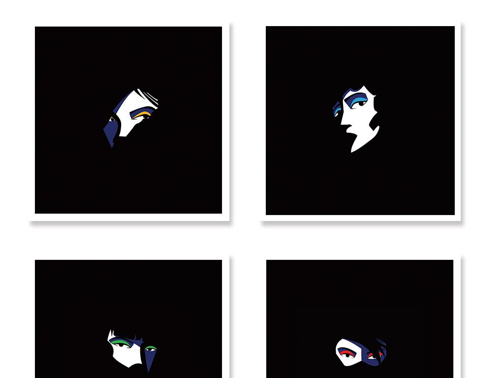 黑白抽象人物无框画装饰画