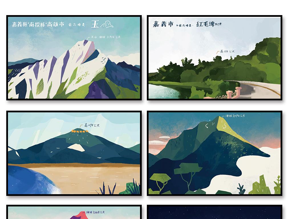 背景墙|装饰画 无框画 风景无框画 > 新中式抽象山石海景装饰画无框画