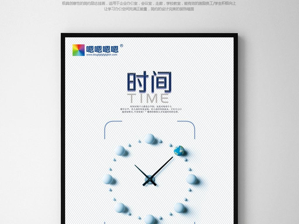 创意企业文化墙装饰画办公室时间图片