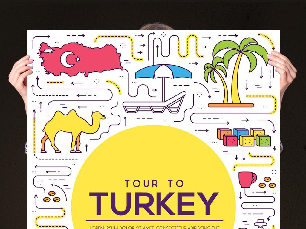 手绘卡通土耳其旅游海报