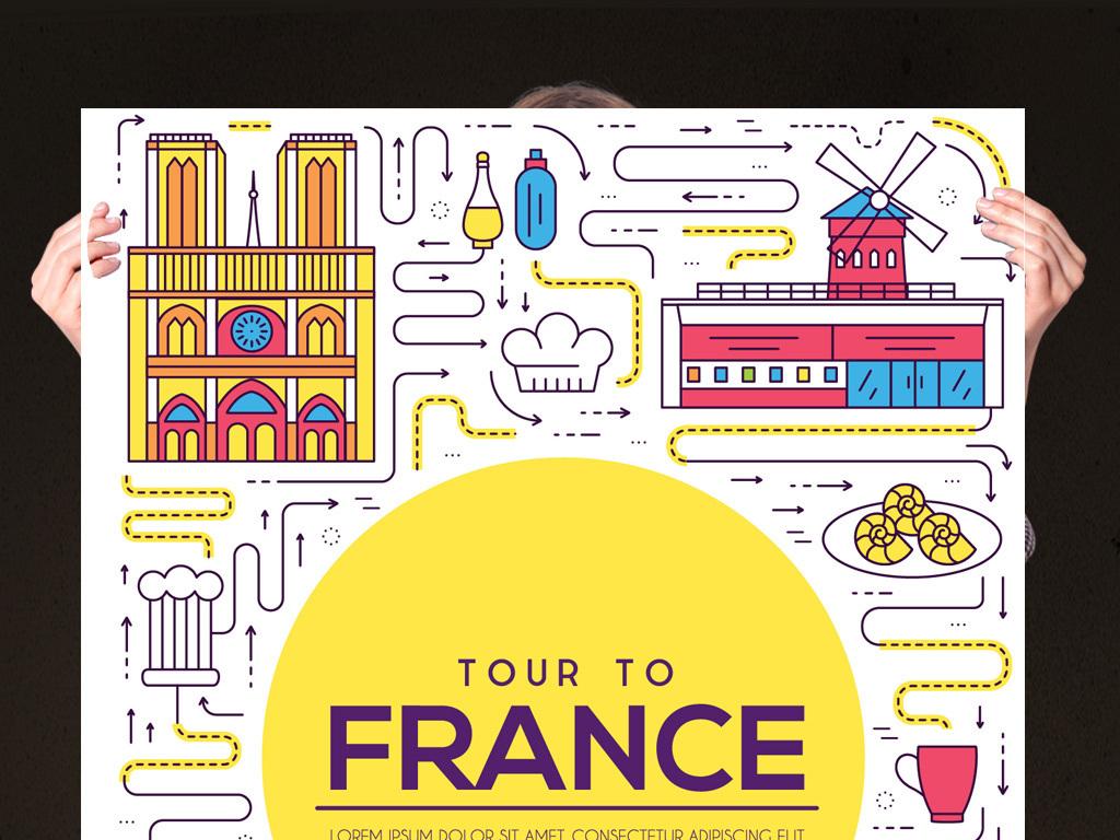 美食旅游素材国外旅游pop海报旅游宣传箭头复古手绘海报卡通海报法国