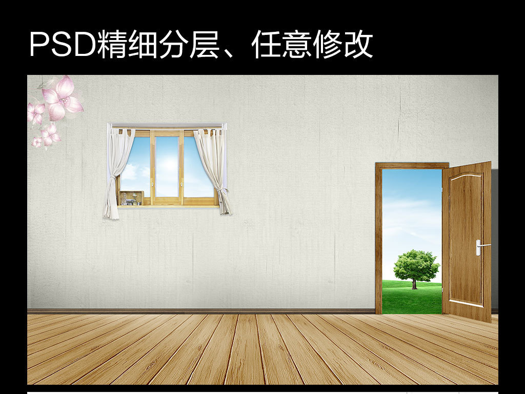 小品演出背景室内场景客厅卧室场景素材