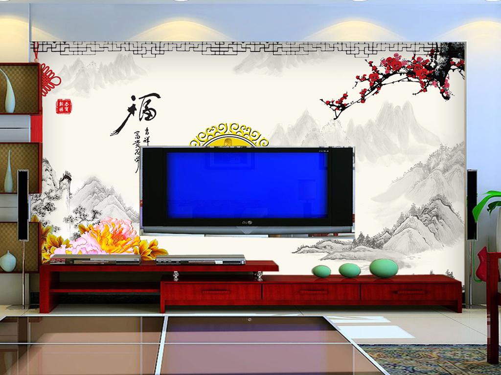 背景墙|装饰画 电视背景墙 电视背景墙 > 家和福顺中国式装饰画背景墙