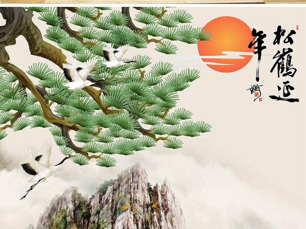 松鹤延年迎客松仙鹤山水国画中式玄关 位图, cmyk格式高清大图,使用