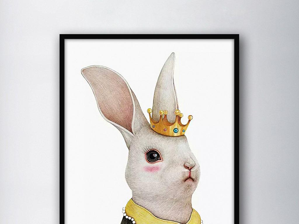 兔子皇后可爱北欧现代小清新手绘家居装饰画