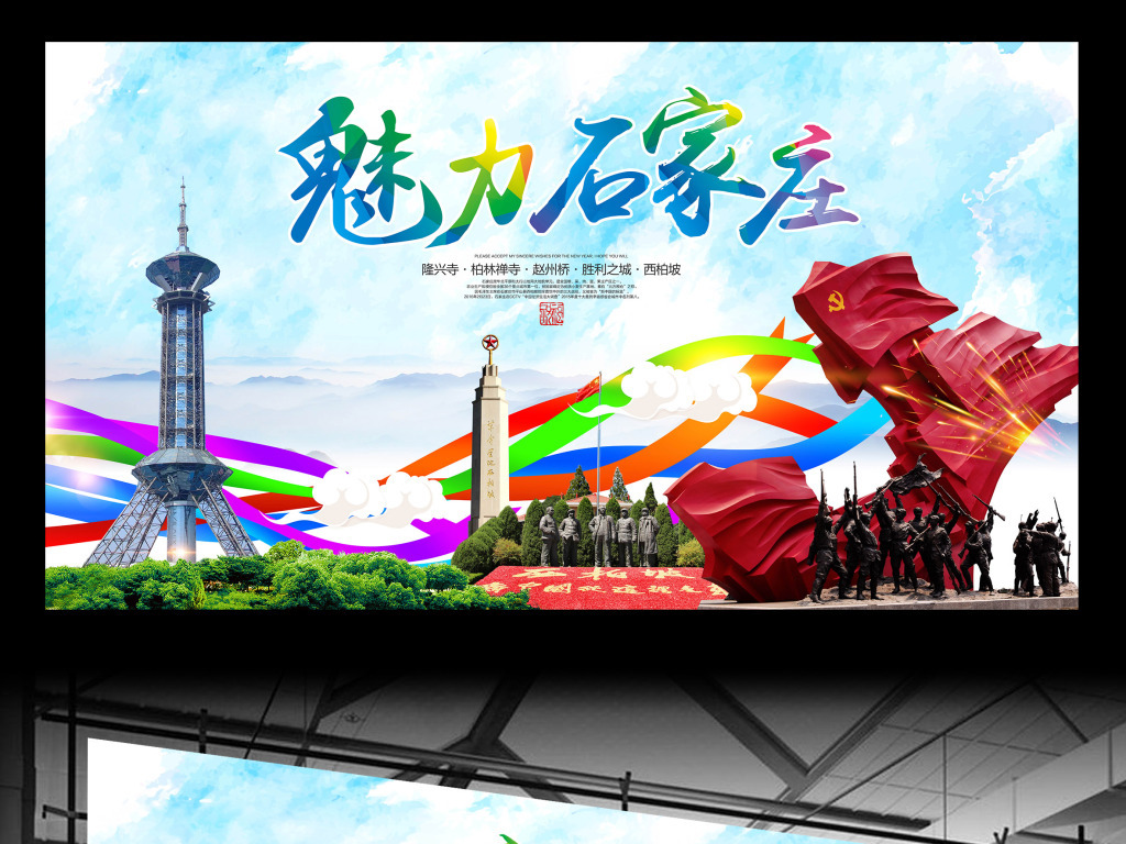 广告旅游海报旅游画册旅游宣传海报旅游景点旅游人物旅游风景夏日旅游