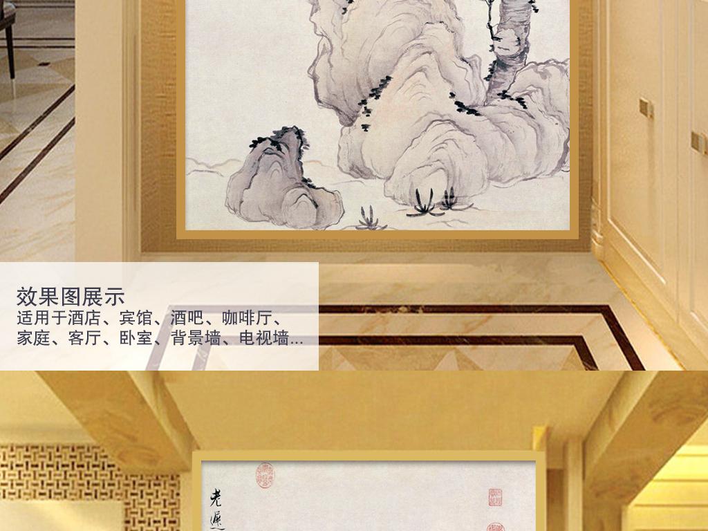 中式水墨梅石工笔画玄关图片设计素材 高清模板下载 440.78MB 中式玄关大全