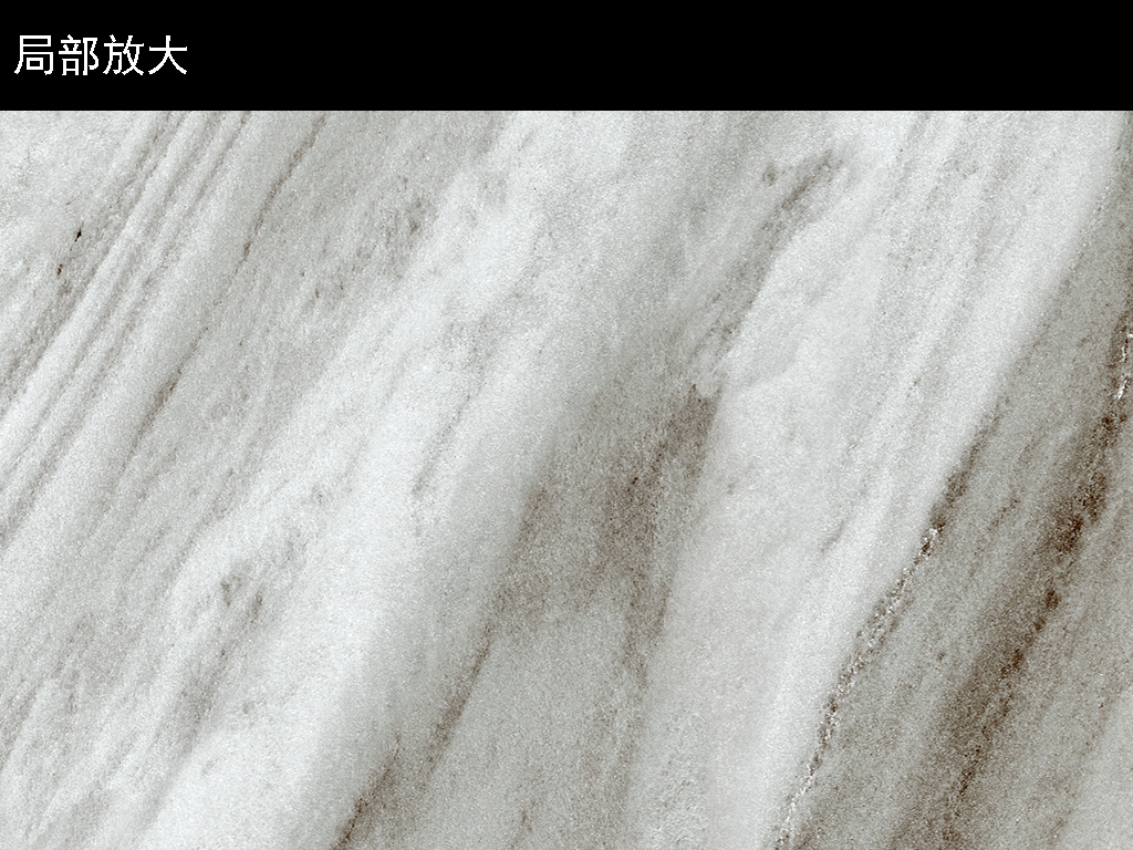 欧式简约大气流沙石材大板拼花背景墙