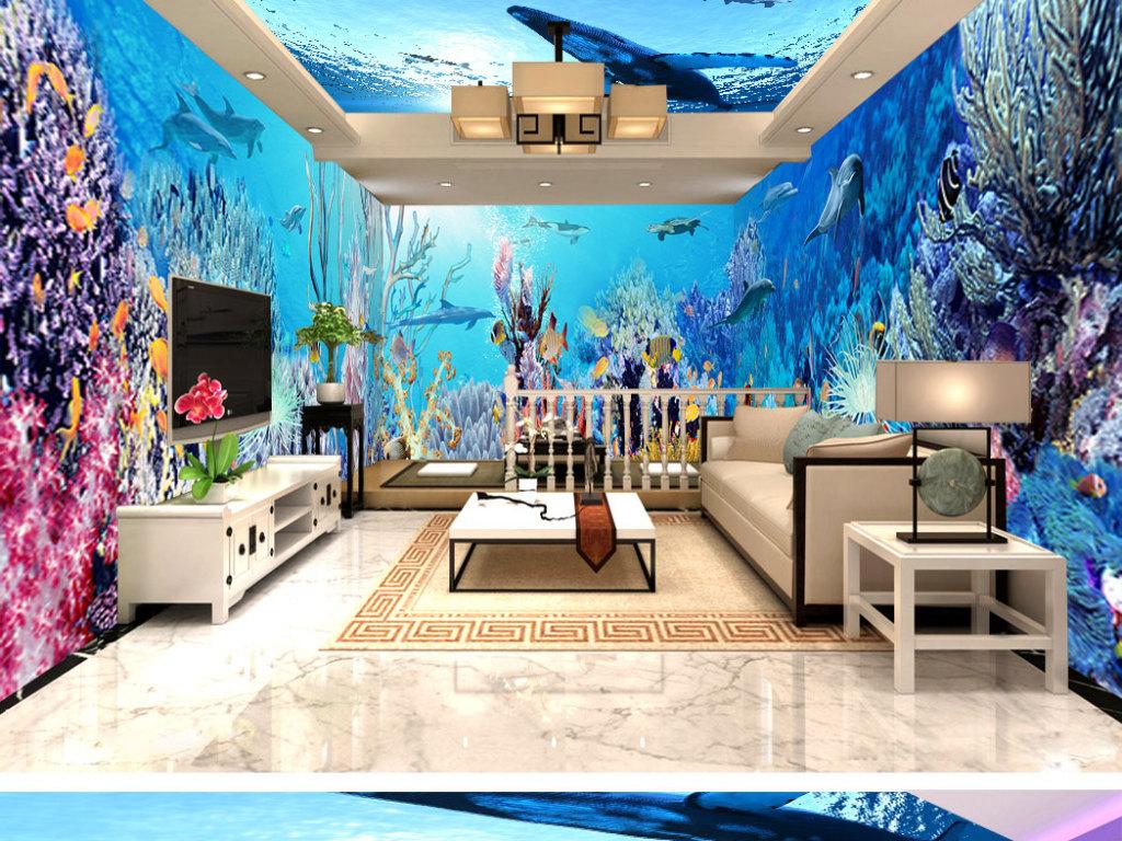 炫丽海底世界全屋背景墙