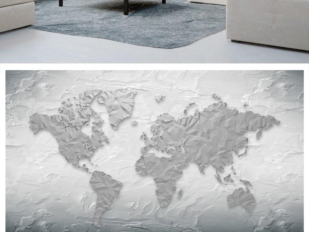 石头纹理3d立体世界地图简约电视背景墙