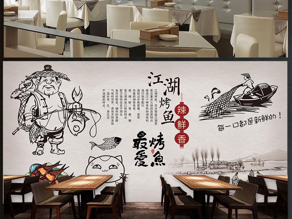 手绘民俗美食背景墙复古怀旧餐饮背景墙美食餐饮背景墙中餐馆背景墙