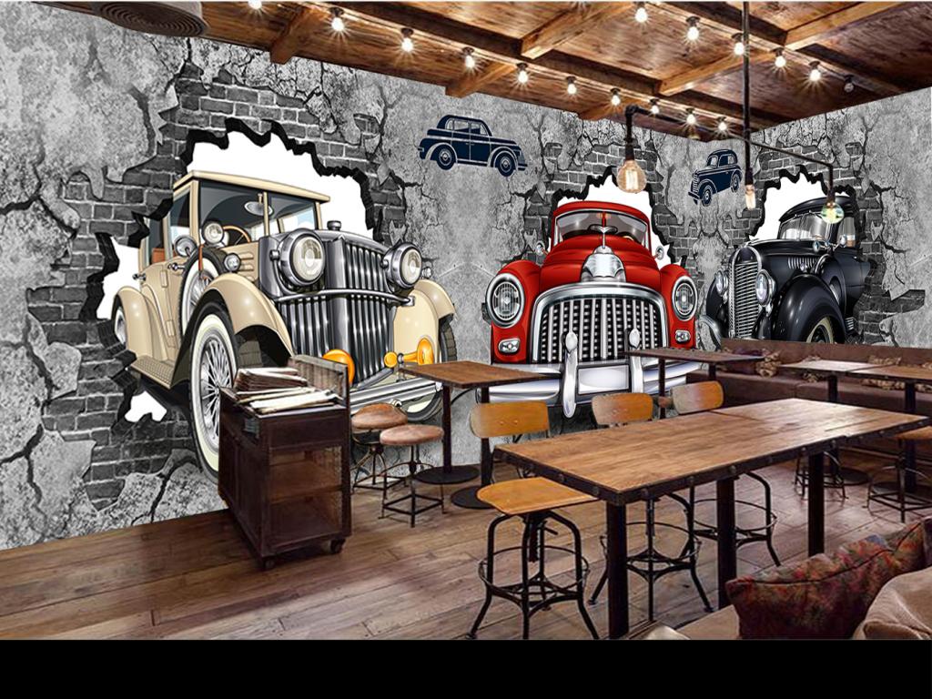 复古怀旧工业风破墙汽车酒吧餐厅背景墙