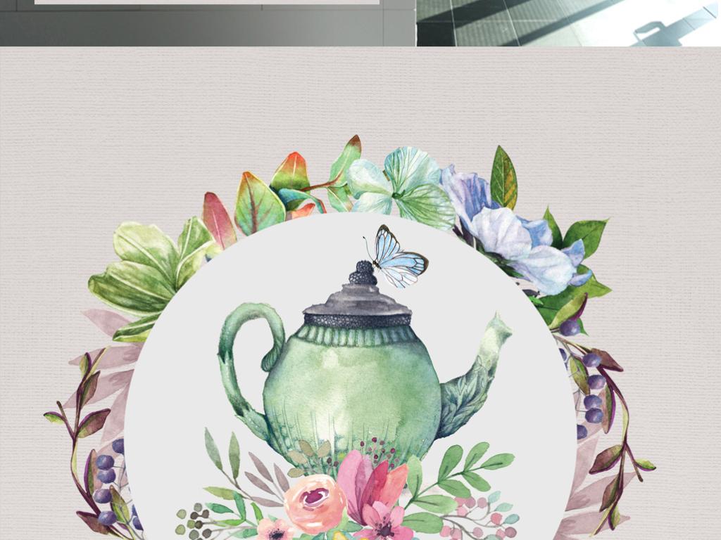 下午茶海报饮品饮料甜点咖啡蛋糕小清新文艺手绘森系卡通