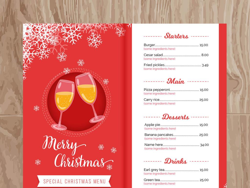菜谱高档菜单海报背景可爱圣诞菜单高档可爱圣诞可爱菜单菜单设计模板
