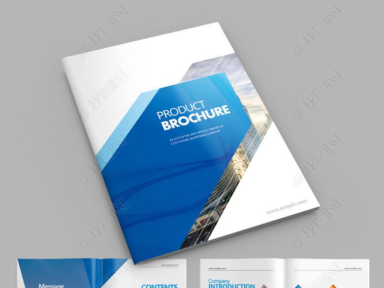 蓝色通用企业宣传画册设计AI模板