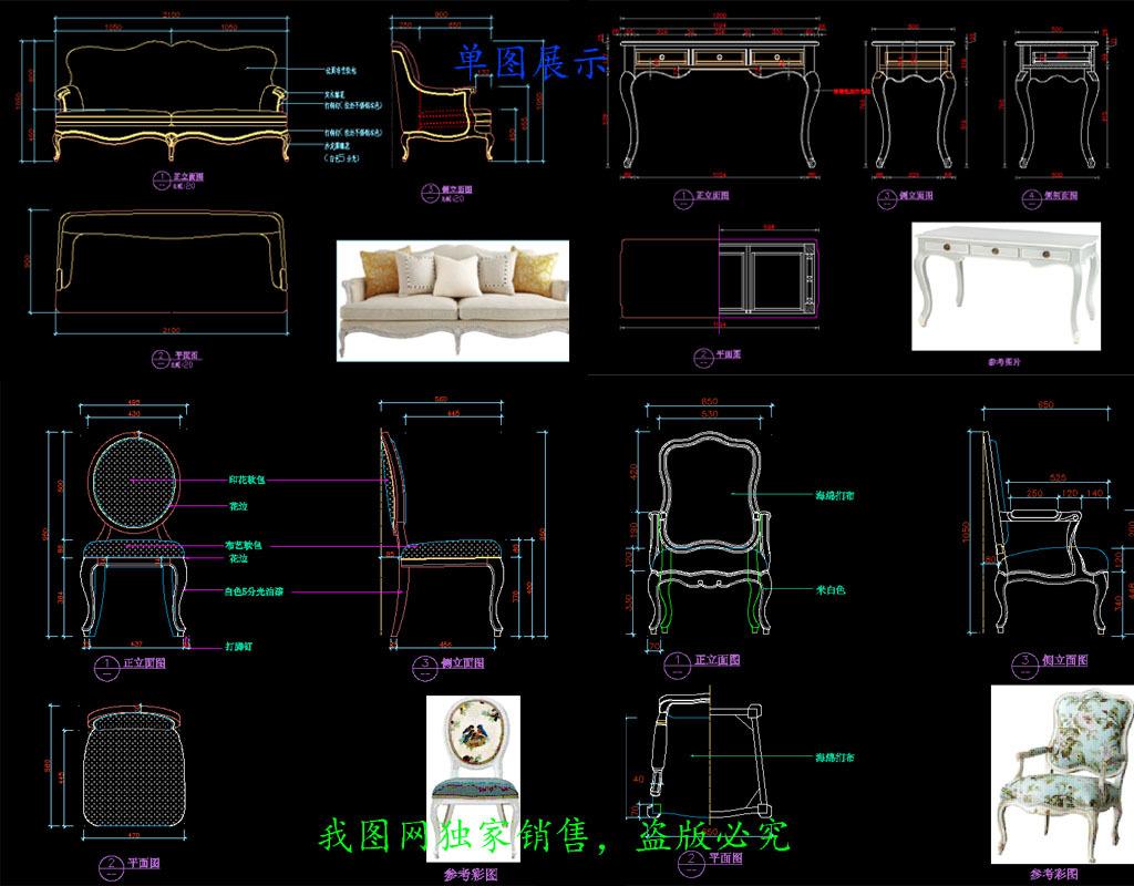 cad图库 家具设计图纸 其他 > 北欧床凳茶几沙发椅子餐桌书桌cad图库
