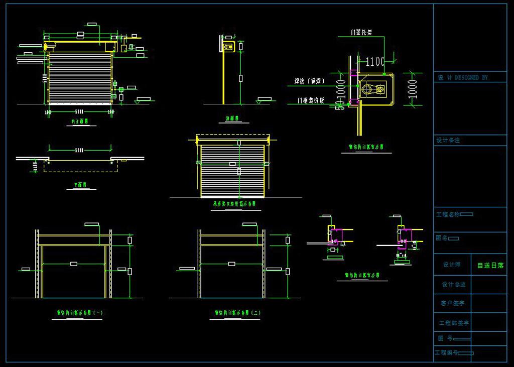 """【本作品下载内容为:""""钢结构电动卷帘门施工设计图""""模板,其他内容仅为"""