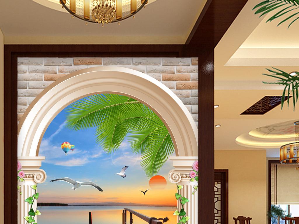 3d立体大理石拱门海边栈桥风景壁纸玄关