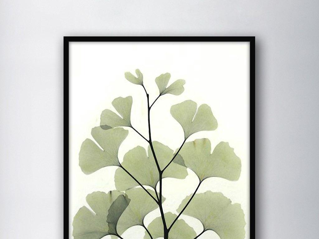 绿色银杏叶北欧现代简约欧式小清新装饰画