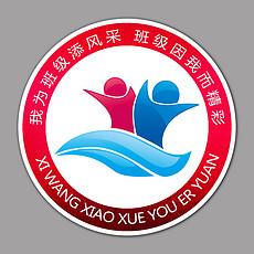 班服logo设计 班服logo设计图片素材下载 班服logo创意设计 我图网图片