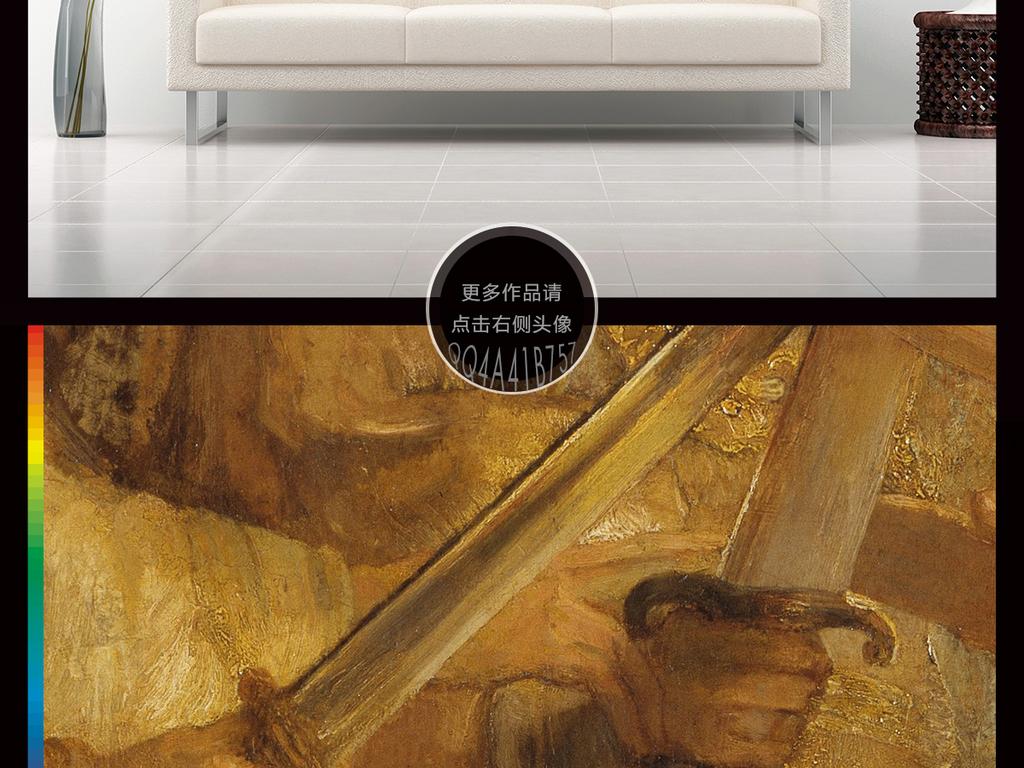 复古欧式手绘晚宴人物油画背景墙
