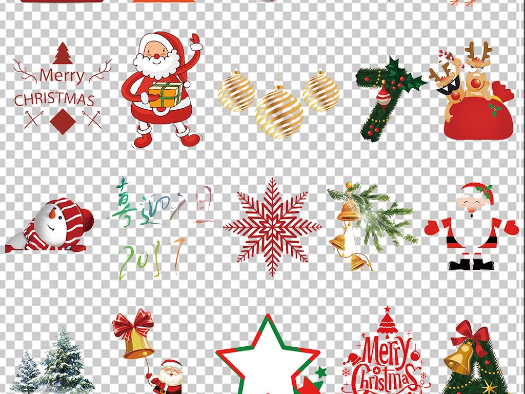 圣诞铃铛圣诞雪人麋鹿彩带彩灯圣诞袜子圣诞装饰品淘宝装修素材png