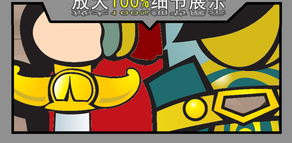 3d木板手绘卡通版三国饭店酒店工装背景墙