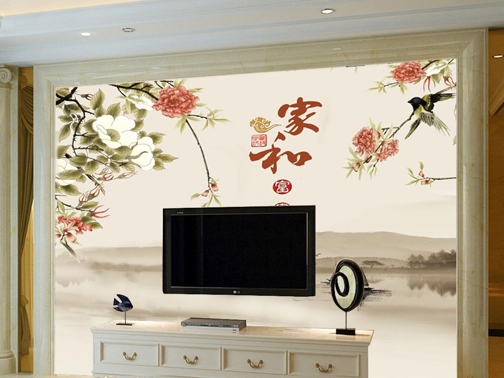 家和富贵石榴花山水水墨中式背景墙装饰画