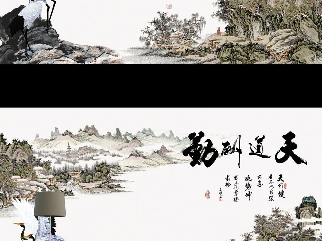 新中式水墨山水天道酬勤古典电视背景墙