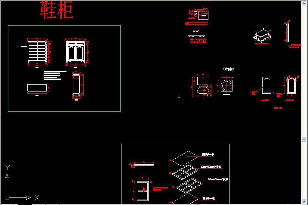 简欧图片CAD家具设计图下载(代表3.11MB)_柜cad侧面图虚线平面图片