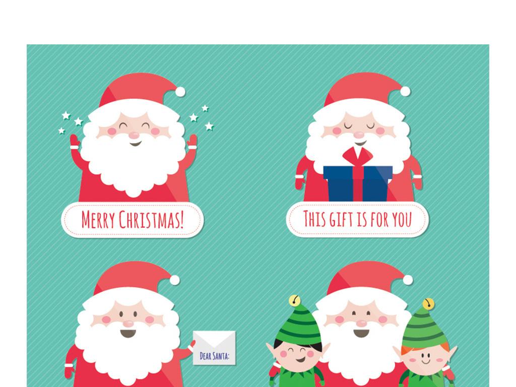可爱挥手圣诞老人角色标签矢量图
