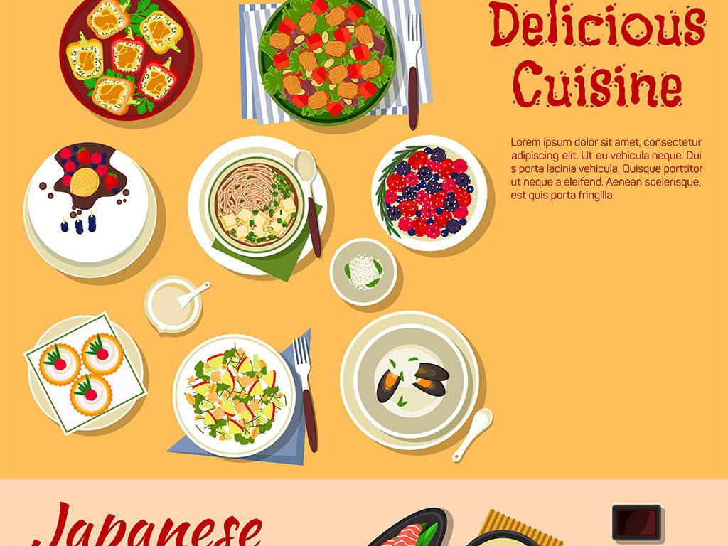 餐厅海报餐厅装饰画手绘美食私房菜寿司西餐