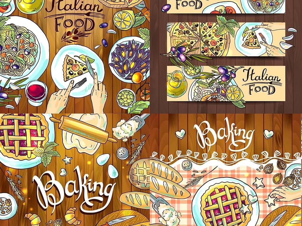 海报餐厅装饰画手绘美食披萨汉堡菜谱菜单西餐厅茶餐厅早餐烤肉下午茶