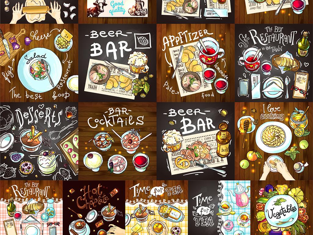 手绘西餐美食矢量菜单菜谱海报插画元素合集