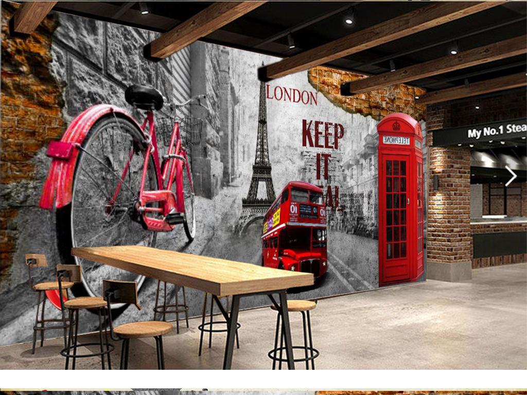 复古怀旧欧式英伦风酒吧背景墙